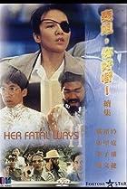 Image of Biao jie, ni hao ye! xu ji