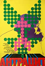 Antratsit Poster