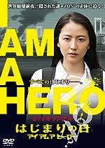 Hajimari no hi(2016)