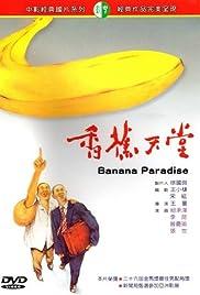 Xiang jiao tian tang Poster