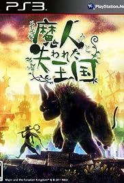 Majin and the Forsaken Kingdom Poster
