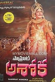 Samrat Ashok Poster