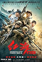 Operation Red Sea (2018) Poster