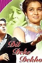 Image of Dil Deke Dekho