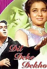 Dil Deke Dekho Poster