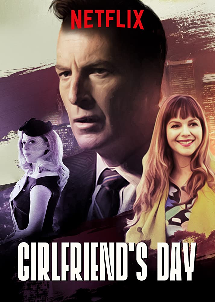 Girlfriend's Day 2017 HDRip 300MB