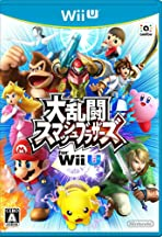 Dairantou sumasshu burazâzu for Wii U