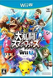 Dairantou sumasshu burazâzu for Wii U(2014) Poster - Movie Forum, Cast, Reviews