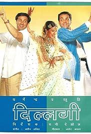 Dillagi(1999) Poster - Movie Forum, Cast, Reviews
