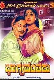 Bhagyavantharu Poster