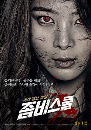 Nonton Film Zombie School (2014) Subtitle Indonesia   INDOXXI