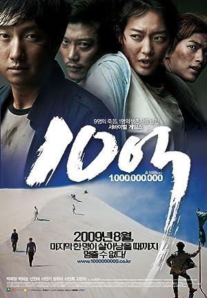A Million (2009)