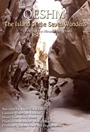 The Island of the Seven Wonders Poster