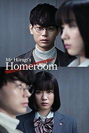 Mr. Hiiragi's Homeroom poster