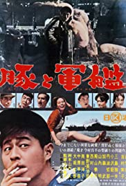 Pigs and Battleships(1961) Poster - Movie Forum, Cast, Reviews