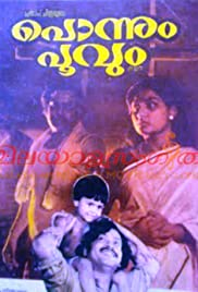 Ponnum Poovum Poster