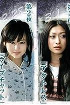 Image of Tsubasa no oreta tenshitachi