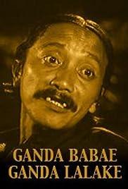 Ganda babae, ganda lalake Poster