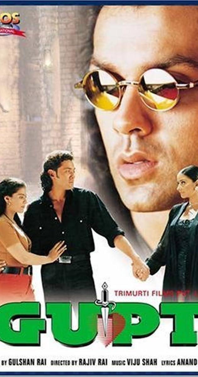 Индийский фильм секрета
