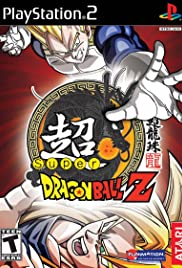 Super Dragon Ball Z Poster