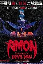 Image of Devilman Volume 3: Devilman Apocalypse