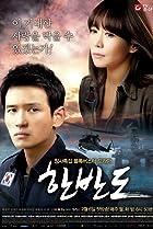 Image of Korean Peninsula