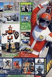 Himitsu Kichi ga Abunai Poster