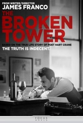 The Broken Tower (2011)