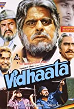 Primary image for Vidhaata
