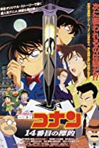 Image of Detective Conan: The Fourteenth Target