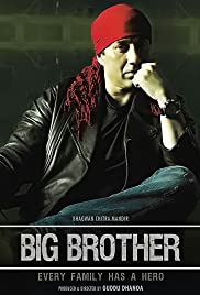 Big Brother (2007) Poster - Movie Forum, Cast, Reviews