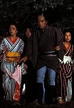 Kumokiri Nizaemon
