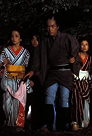 Kumokiri Nizaemon(1978) Poster - Movie Forum, Cast, Reviews