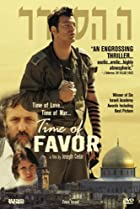 Image of Time of Favor