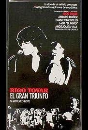 El gran triunfo Poster