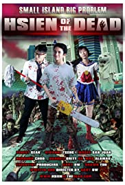 Hsien of the Dead Poster