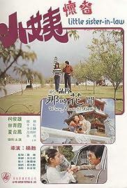 Xiao yi huai chun Poster