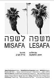 Misafa Lesafa Poster