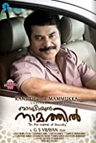 Bavuttiyude Namathil (2012) Poster
