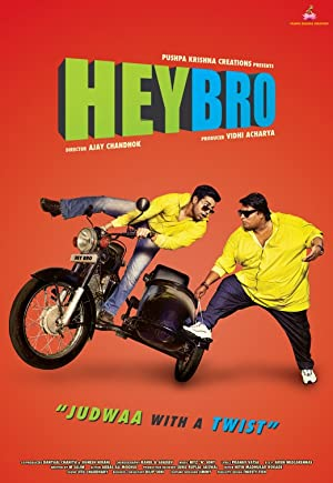 Hey Bro (2015) Download on Vidmate