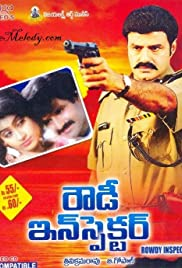 Rowdy Inspector Poster