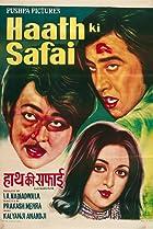 Image of Haath Ki Safai