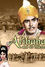 Ali Baba and 40 Thieves