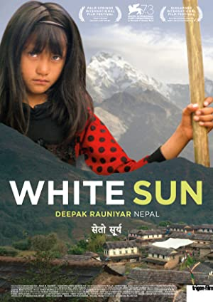 Picture of White Sun