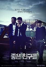 Jo-Eun-Chin-Goo-Deul(2014) Poster - Movie Forum, Cast, Reviews