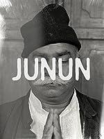 Junun(1970)