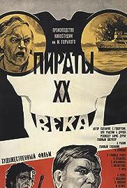 Piraty XX veka Poster