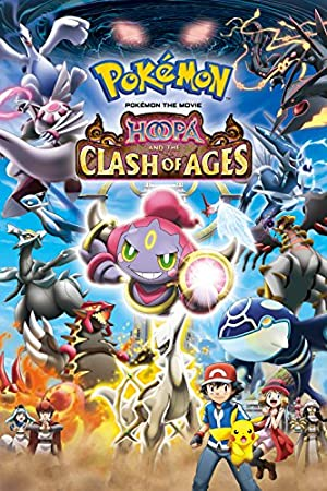 Pokemon the Movie – Hoopa and the Clash of Ages (2015)