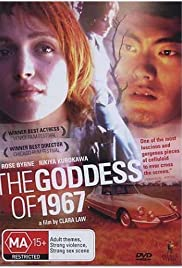 The Goddess of 1967 (2000) Poster - Movie Forum, Cast, Reviews