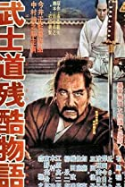 Image of Bushido